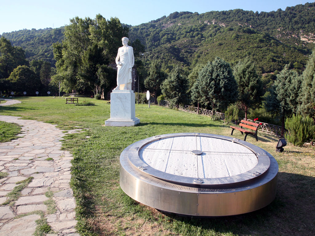 Πάρκο Αριστοτέλη