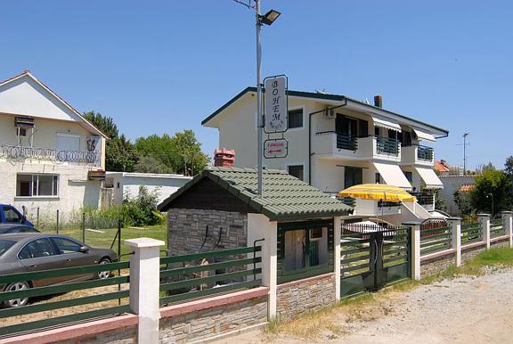 BOHEM HOUSE