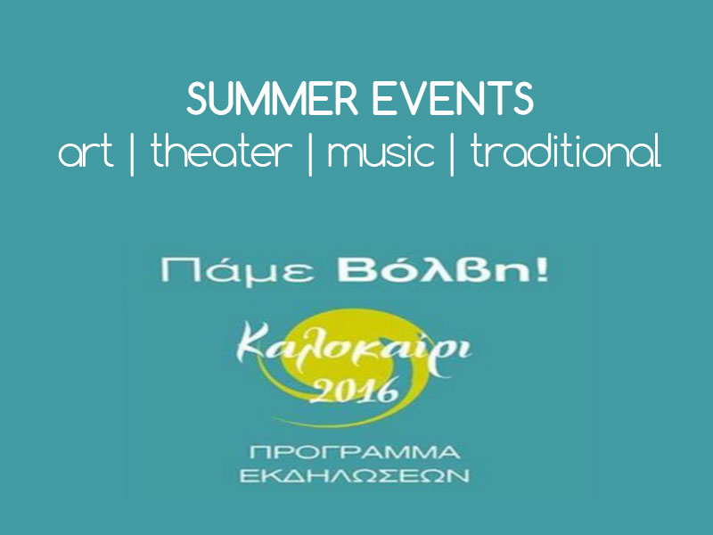 summer-events-2016