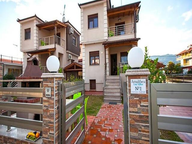amalthea lux villas